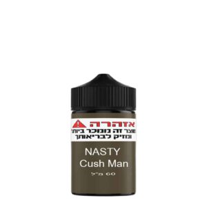 maxvape-Nasty-60ml-Cush_Man