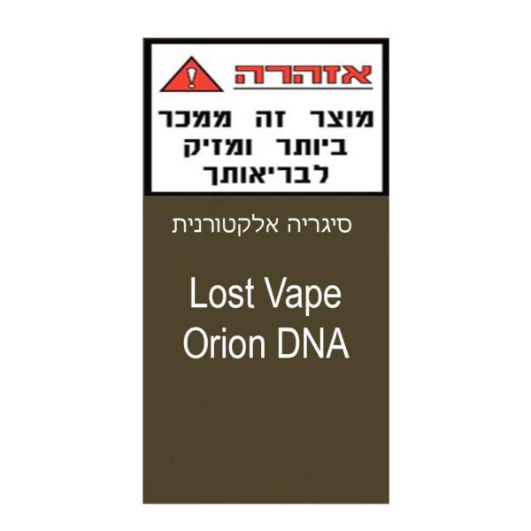 NeoAir Lost Vape Orion Dna
