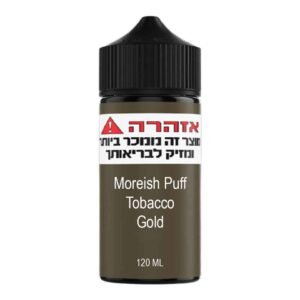 NeoAir Moreish Puff Gold