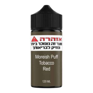 NeoAir Moreish Puff Red