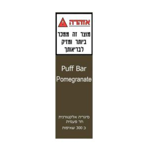 Puff Bar Pomegranate