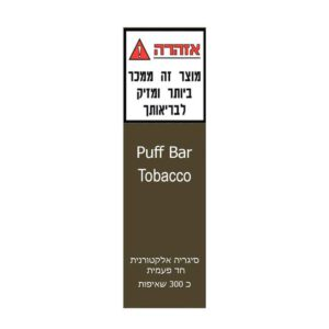 NeoAir-Puff-Bar-Tobacco